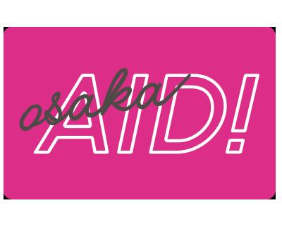 AIDカード