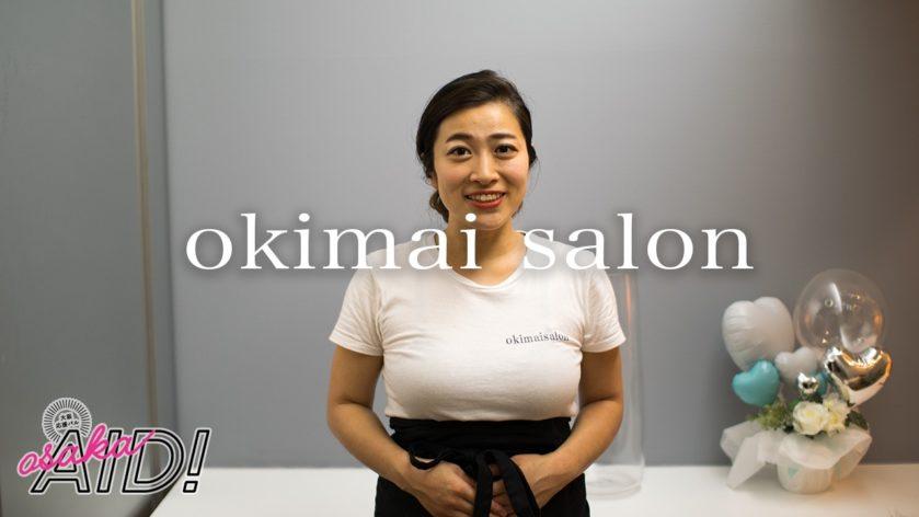 大阪北浜・くびれ腸セラピーサロンokimai salon