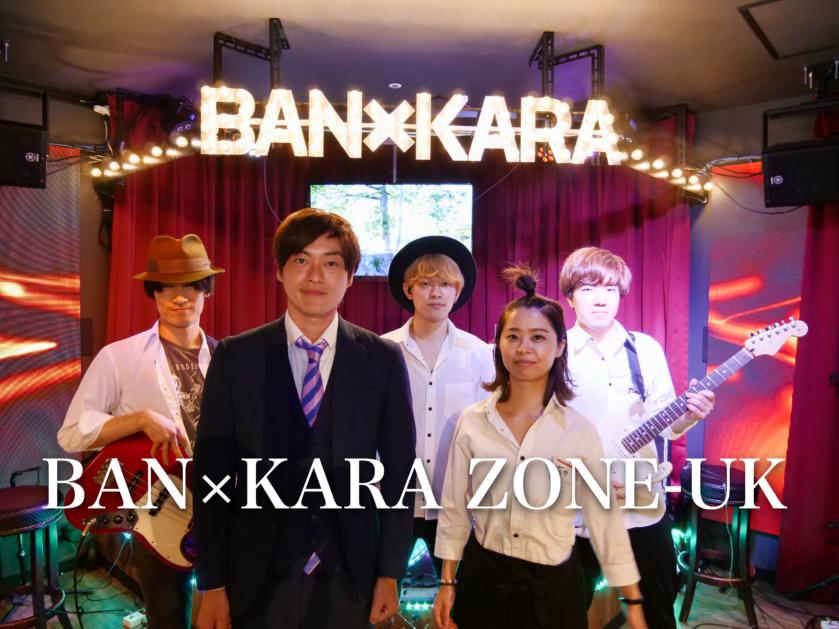 大阪梅田・BAN×KARA ZONE-UK